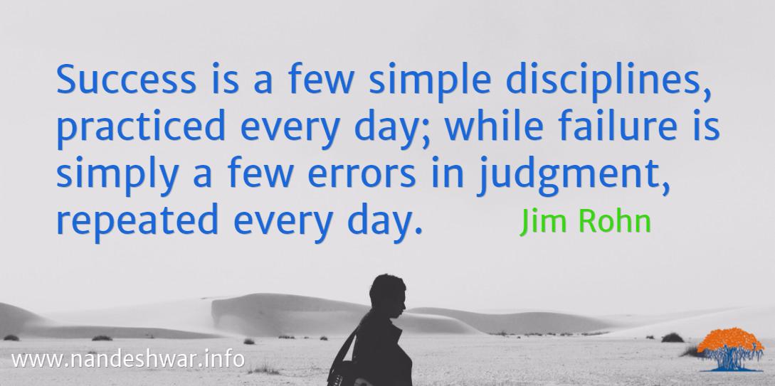 Jim Rohn Success Improve Failure Quote Nandeshwarfo